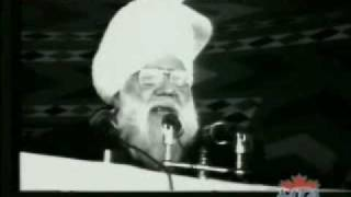 PART 2: Khalifa III - Friday Sermon - 24 December 1976