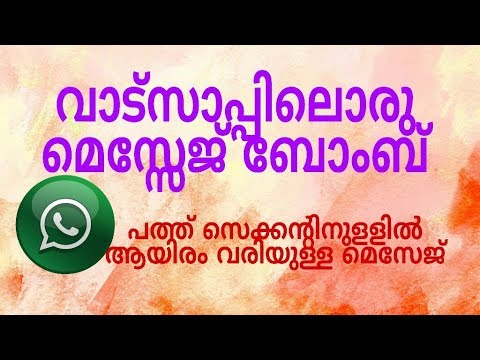 Download Whatsapp Bomber Whatsapp Automation For Android Apk