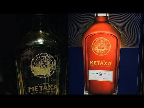 Metaxa 12 Stars Review