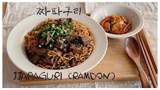 """영화속 """"짜파구리"""" jjapaguri (ramdon) korean food  #noodles"""