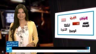 عضو في مجلس الشورى السعودي يطالب باستقطاب علماء إلى المملكة وتجنيسهم