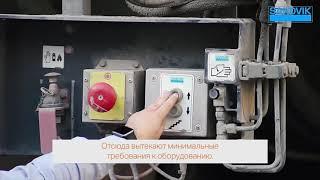 Опыт эксплуатации буровой установки DR416i