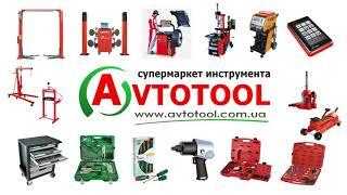 Видео-обзор Установка для прокачки тормозов FLEXBIMEC 3406 | «AVTOTOOL™»