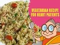 VEGETARIAN DIET FOR HEART PATIENTS - WEIGHT LOSS RECIPES