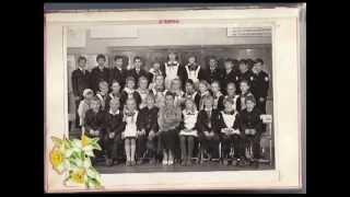 Одноклассники мои, одноклассницы.