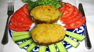Вкусно и просто: вкусные картофельные лодочки или фаршированный картофель🍶
