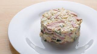 Салат «Неженка». Вкусный салат на скорую руку