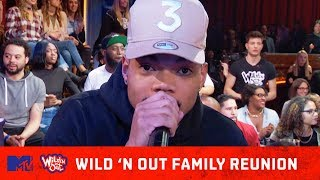 Download Most Hilarious & Shocking 'Family Reunion' Intros ft. Chance the Rapper | Wild 'N Out | MTV Mp3 and Videos