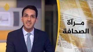 مرآة الصحافة الثانية  20/8/2019