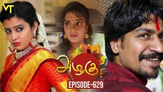 Azhagu - Tamil Serial | அழகு | Episode 629 | Sun TV Serials | 13 Dec 2019 | Revathy