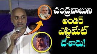BJP Underestimated CM Chandrababu   BJP Lost Karnataka Because of Telugu People   Indiontvnews