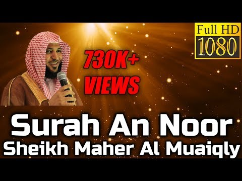 Surah An Noor سورة النور : Sheikh Maher Al Muaiqly ماهر المعيقلي - English Translation