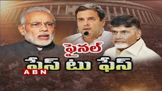 Prime Time Discussion on Prime ministerial candidate for 2019 poll | Part 1 | ABN Telugu