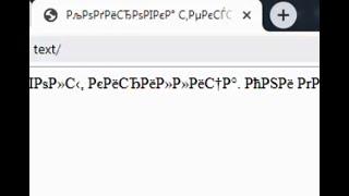 решение проблемы с кодировкой символов на сайте (UTF-8). Отображает иероглифы или знаки вопроса