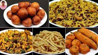 5 நாளைக்கு 5 விதமான ஸ்னாக்ஸ் இப்படி செஞ்சி பாருங்க | Snacks Recipes in Tamil