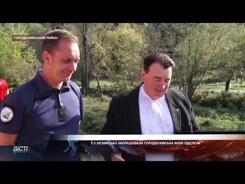 У селі Незвисько розпочала свою роботу Городенківська філія Івано-Франківського ОДЦТКУМ