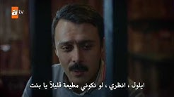 الأزهار الحزينة الموسم 2 الحلقة 71 kirgin çiçekler