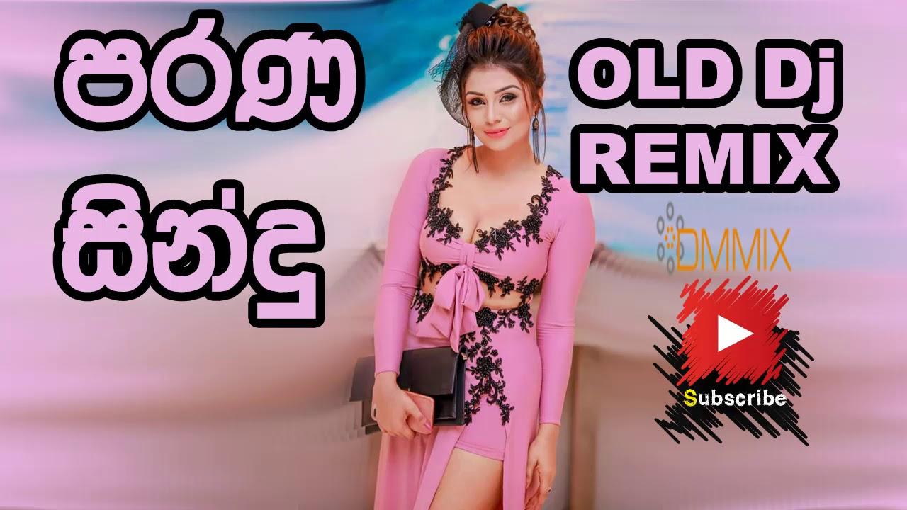 Old Sinhala Dj Songs 2018|Old Sinhala Love Songs Nonstop 2018