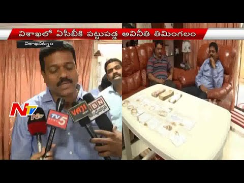 ACB Raids on AP Education & Welfare Superintendent Engineer Bhaskar Rao