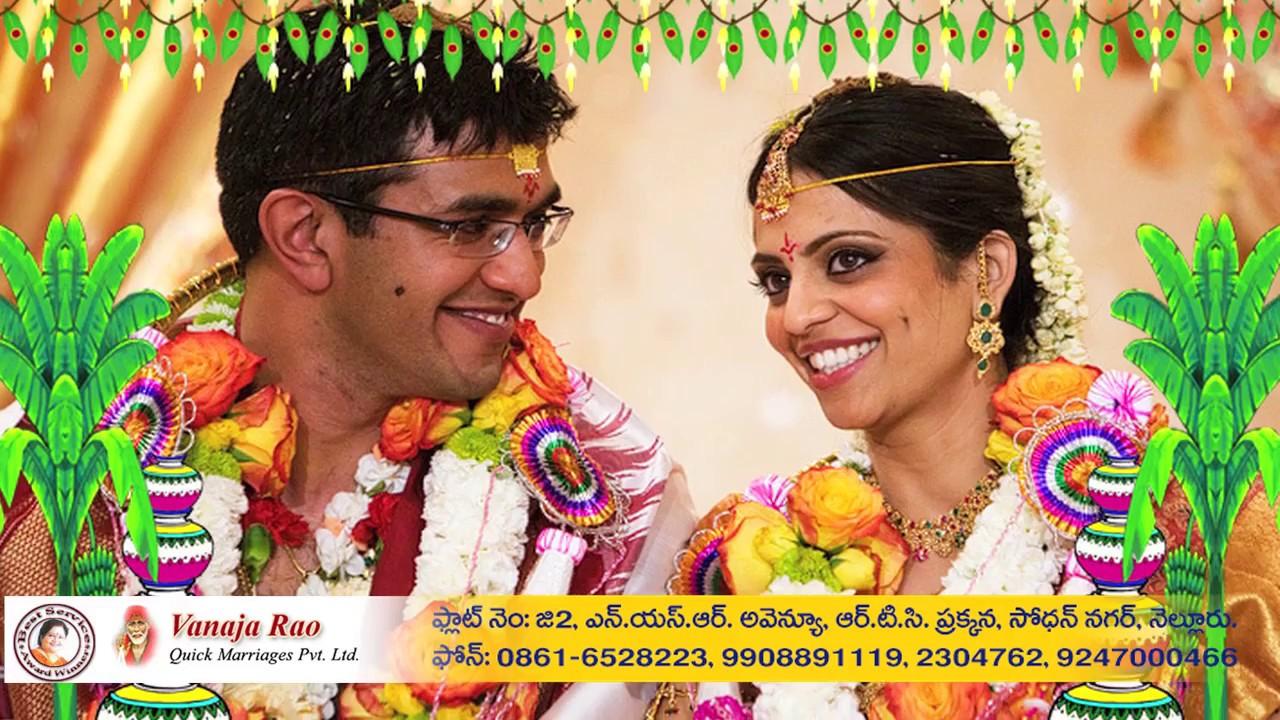 Vanajarao Marriage linksModify