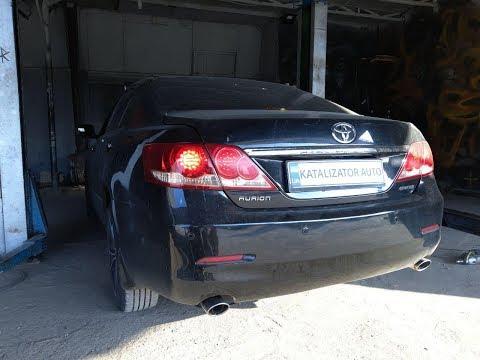 Тюнинг звука выхлопа Toyota Aurion Grande 3.5, 2006 | Katalizator Auto