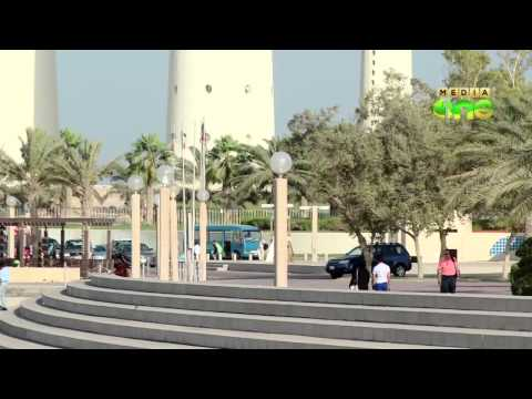 Kuwait announces the construction of new olympic city