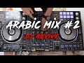 The Best Arabic Dj Dance Mix #2 2017 | Dj Revive Ddj-rz