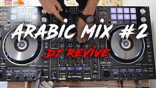 "Arabic mix by : dj revive "" muhammed serhan ****************** download here mediafire http://www.mediafire.com/file/nofqfp69d9f9j3i/arabic_mi..."