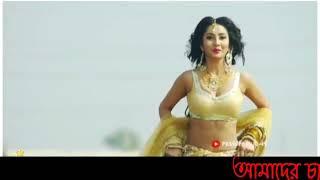 বাংলা রোমান্টিক গান   bangla romantic songs   তোমাকে প্রাথম দেখায় ভালো লাগেছে    বাংলা রোমান্টিক গান