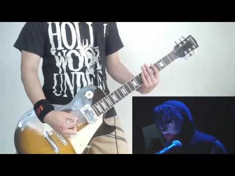 Hollywood Undead  Sell Your Soul Guitar   Shou89
