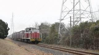 2011 2 24 鹿島臨海鉄道 KRD5 82レ