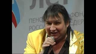 АНДРЕЙ ЗЕМСКОВ - Вьюга (муз. и сл. Вадим Доморощин)