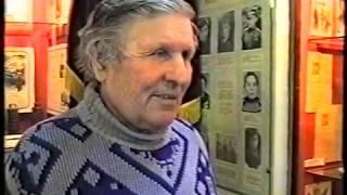 Блынских Николай Степанович - ветеран ВОВ