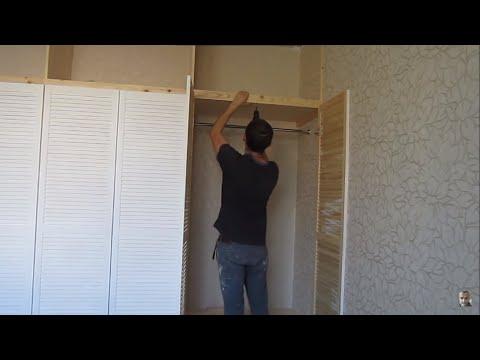 Closet 400$ Встроенный шкаф своими руками