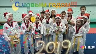 С новым годом!!! С новым счастьем!!! #россия #мособл #Протвино #спорт #фитнес #тхэквондо #дети #зож