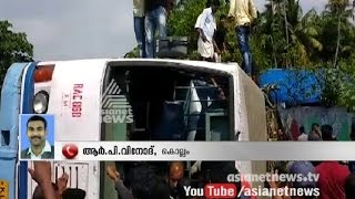 KSRTC Bus met with accident in Kollam Chavara; Several injured