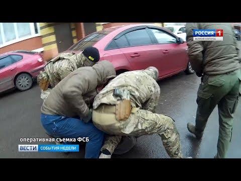 Вести. События Недели 08.12.19 (Великий Новгород)