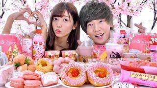 【過酷】男女で24時間ピンクの食べ物だけしか食べられない同棲生活!!【24時間生活】