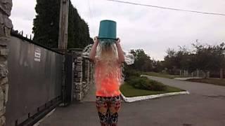 #IceBucketChallenge(Привет)))Спасибо за подписку и лайк!!! Вконтакте: https://vk.com/id249714680 Аск (сюда вопросы): http://ask.fm/id249714680 Twitter: https://twitte..., 2014-08-26T18:58:25.000Z)