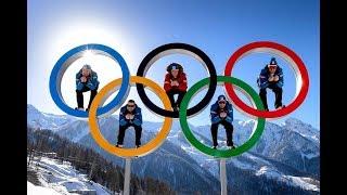 Олимпиада 2018. Спортивная песня В.Высоцкого и Л.Лещенко.