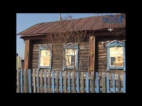 ПОЛТЕРГЕЙСТ в дер.ВЕРХНИЕ КЛЮЧИ (Курганская обл)