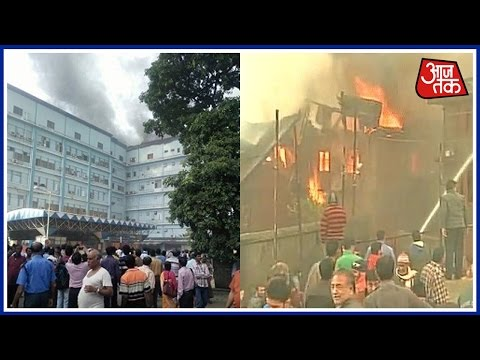 Incident Of Fire In Kolkata And Srinagar