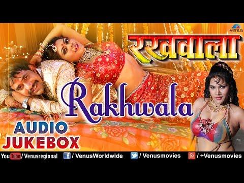 Rakhwala : Bhojpuri Hit Songs ~ Audio Jukebox | Dinesh Lal Yadav (Nirahua), Rinku Ghosh