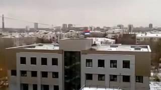 Екатеринбург флаг