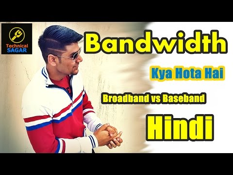 What is Bandwidth | Bandwidth kya hoti hai | BROADBAND vs BASEBAND