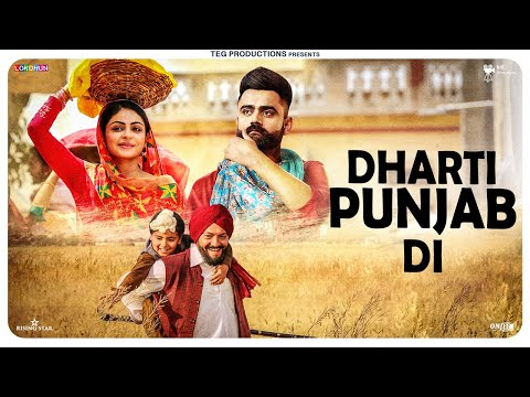 Dharti Punjab Di - Aate Di Chidi, Karamjit Anmol | Neeru Bajwa , Amrit Maan | New Punjabi Songs 2018