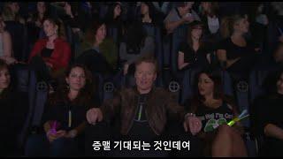 [KOR SUB] 여자 스태프들과 '매직 마이크 XXL…