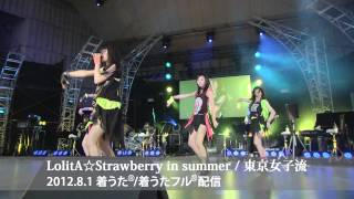 http://www.youtube.com/user/TokyoGirlsStyle 日比谷野外音楽堂3000人...