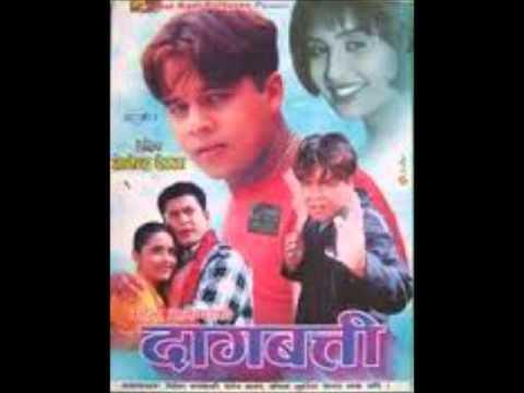 Nepali Movie Zameen songs