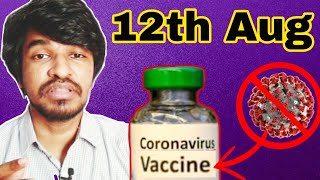 World's First Coronavirus Vaccine Launch | Tamil | Madan Gowri | MG